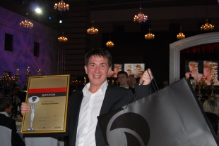 Russian Hairdressing Award 2009