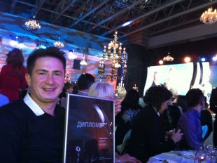 Russian Hairdressing Award 2012